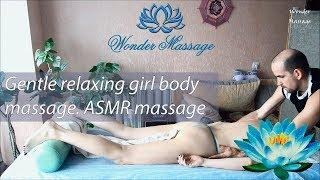 Gentle relaxing girl body massage. ASMR massage