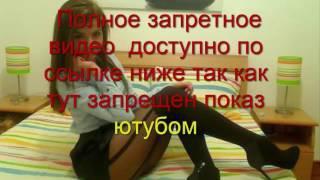 Полное интим видео русский массаж