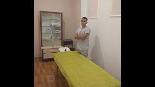 Профессиональный массаж в Одессе (Украина)