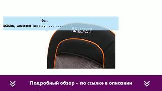 Обзор массажера Zenet ZET-828
