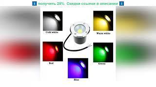 Проверено Светодиодный светильник подземный 3 Вт 5 Вт 10 Вт COB 85-265 в