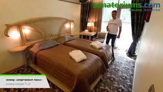 номер апартамент люкс, Санаторий Dzukija (Дзукия), Друскининкай, Литва - sanatoriums.com.