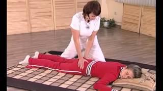 Японский массаж Шиацу (русский язык) часть первая