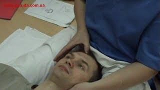 Урок 12. Ку-Нье. Точечный массаж санмигов головы.
