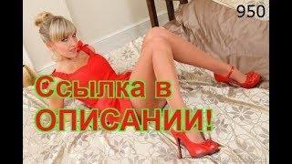 Кончают в красивую девушку по очереди - Ccылkа в OпиcAнии!