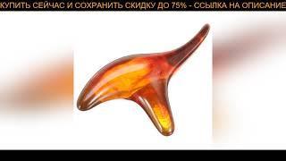 Янтарная смола восковый треугольник GuaSha Scarping инструмент для массажа ног расслабляющая акупун