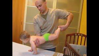 Гимнастика для детей.Серия упражнений,  направленная  на укрепление мышц спины и   нижнего   пояса