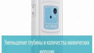 Массажер микротоки для лица Gezatone Bio Wave m920. Купить по ссылке в описании