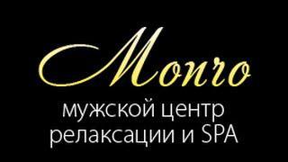 Эротический массаж мужской SPA салон получить удовольствие от массажа  доступные цены Одесса