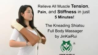 (С ПОДАРОЧНОЙ КОРОБКОЙ) JinKaiRui u-образный Электрический шиацу массажер для спины, шеи, плеч,