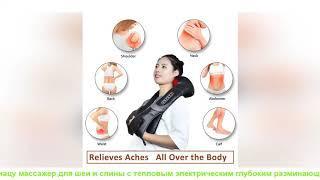 Шиацу массажер для шеи и спины с тепловым электрическим глубоким разминающим массажным подушкой для