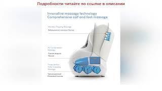 ♛ MARESE Электрический массажер для голени и ног, вибрация шиацу, сжатие воздуха,..