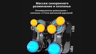 LEK909A электрическая воздушная компрессионная массажная подушка шиацу, вибромассажный коврик,