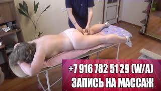 Как массировать бедра, русский массаж, русский массажист