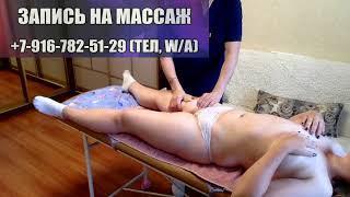 Массаж для женщин антицеллюлитный массаж бедер для похудения