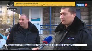 Полицейские устроили дебош в стриптиз клубе Волгограда