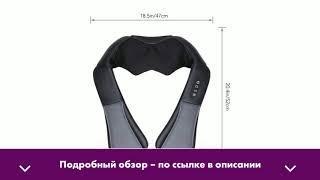 Обзор массажера Naipo MGS-801