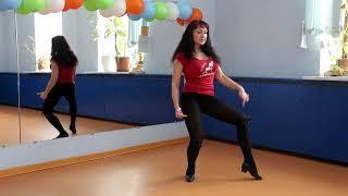 """Студия танца и вокала.  Юлия Маколкина. Танец """"Солдаты любви"""" урок№1."""