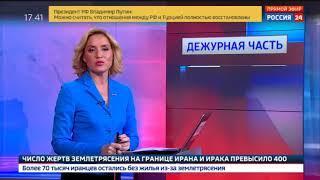 В Волгограде полицейские устроили дебош в стриптиз-клубе из-за счёта