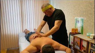 Общий массаж
