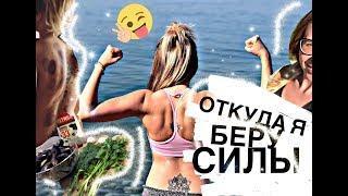 САМЫЙ ВКУСНЫЙ РЕЦЕПТ МИДИЙ / ЖЁСТКИЙ МАССАЖ