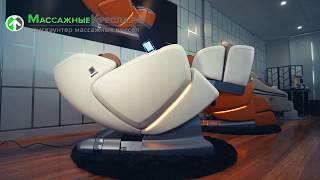 Японское массажное кресло Inada DreamWave M8 в специализированном магазине МассажныеКресла.РФ