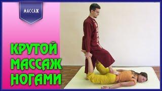 """Тайский массаж ногами """"Стопа Будды"""""""