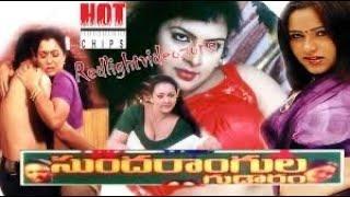 New Erotic movie 18+ Malayalam Movie Romance
