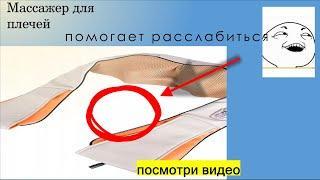 Массажер подушка для спины и шеи с подогревом массажная подушка casada купить