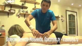 Лучший антицеллюлитный массаж видео. Массаж бедер и ягодиц против целлюлита. Похудеть от массажа