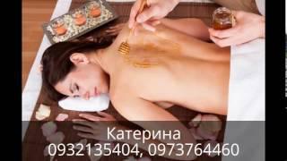 Все виды массажей в Киеве