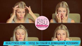 Массаж для подтяжки скул и улучшения овала лица. Маски для лица от Beauty Ksu