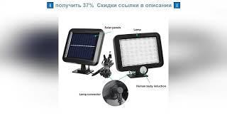 Продукт с лучшим рейтингом Светодиодный солнечный светильник движения Сенсор открытый Водонепроница