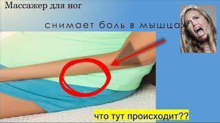 Массажер подушка для спины и шеи с подогревом массажная подушка чудо релакс реклама на тв