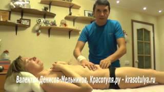Антицеллюлитный массаж для похудения живота, ног, бедер, ягодиц. Лучший массажист