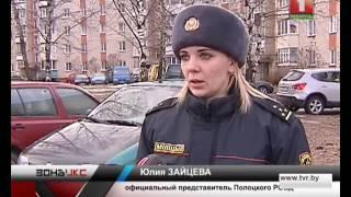 Розыскивается грабитель отделения Беларусбанка в Фариново. Зона Х