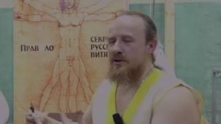 Массаж лица кисточками / Михаил Авдеев / Академия Здравия Кадуцей