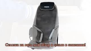 Массажер для спины с подогревом сидения Homedics BMSC-5000H-EU