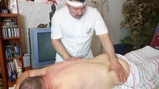 Как делать Мануальный массаж ШВЗ  Сет №6 Переходим к спине и завершаем процедуру