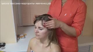 Как правильно делать МАССАЖ ГОЛОВЫ И ВОЛОС. Уроки массажа Маргариты Левченко